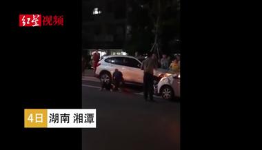痛心!男大学生开共享汽车出车祸,致1岁男婴死亡!