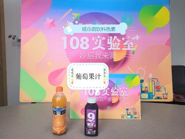 """饮料有没有色素用纸巾能测?彩虹糖10秒让胃""""五彩缤纷""""…"""