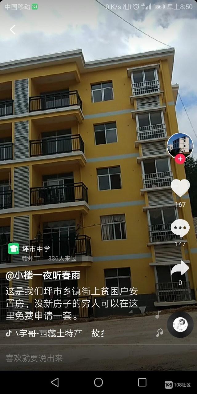 这才是中国最贵的房子,老铁们你们看看