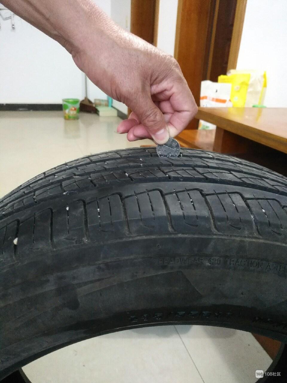 【转卖】汽车轮胎,型号:235/55r16: