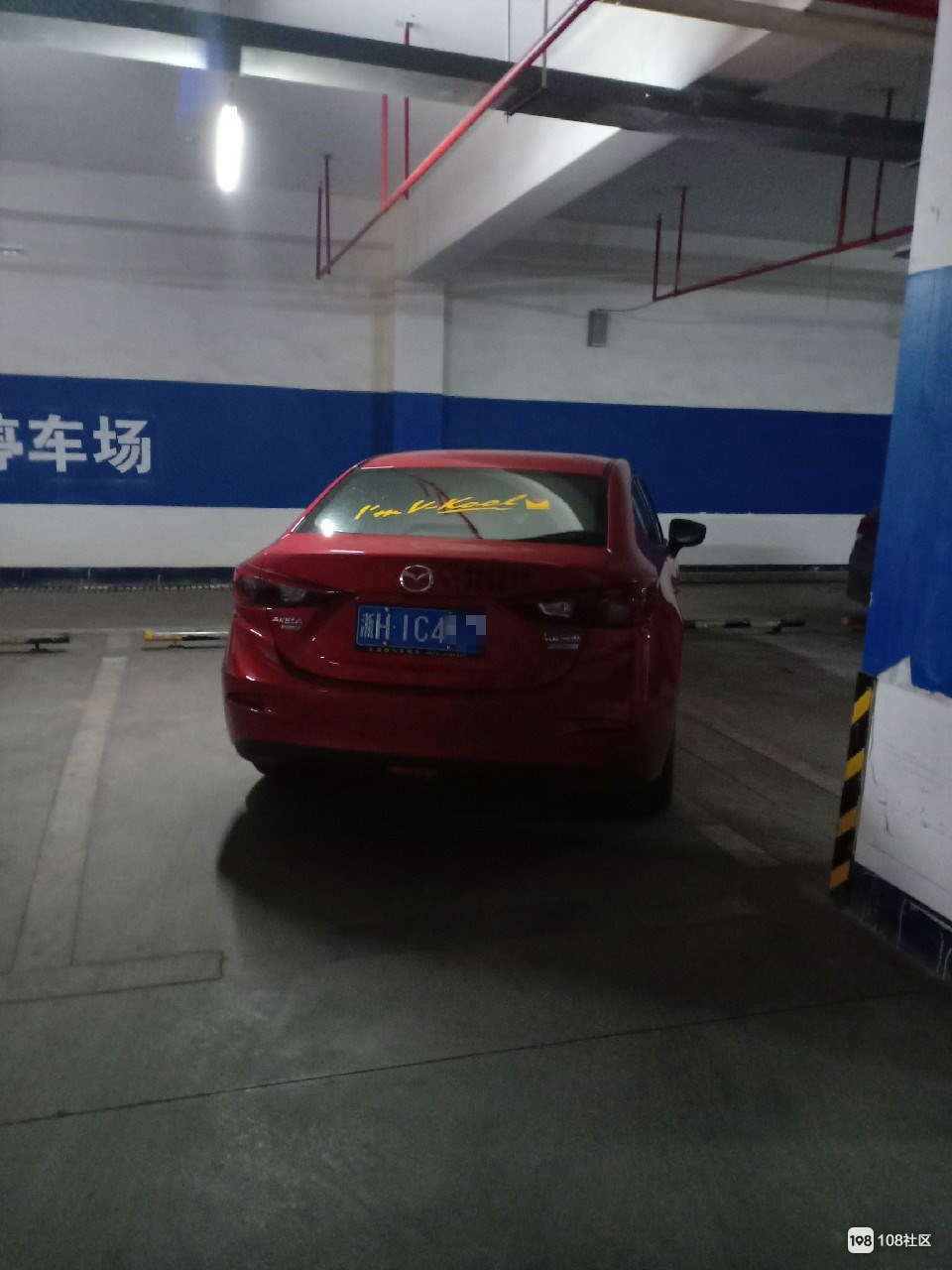 衢州两位大神这样停车,被人贴字条: