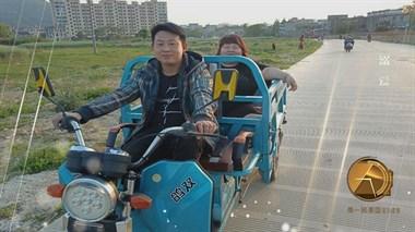 台州330斤胖媳妇上央视了。