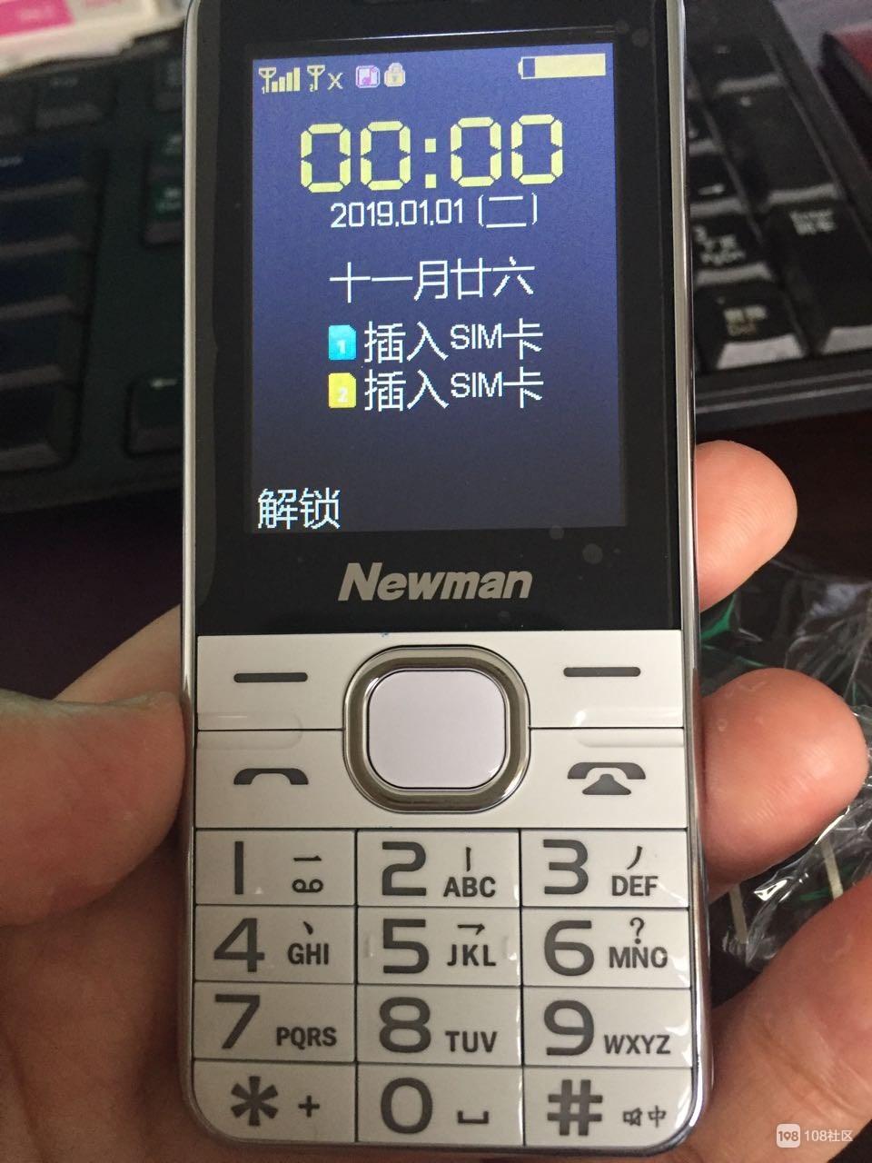 为了控制你的手机,还是买个老年机给你!