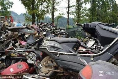 【求购】衢州高价回收各类废品