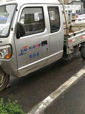 【转卖】福田三轮车