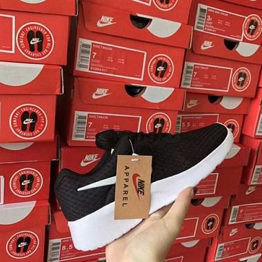 【转卖】全新耐克三代运动鞋