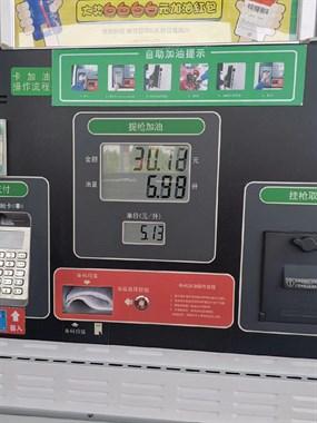 湖州石化加油站全部下调油价,特别是南浔加油超便宜