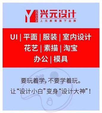 张家港市区哪里有平面设计培训_学广告制作哪里最权威 ?