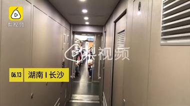 女子高铁厕所抽烟致车晚点 质问列车长遭霸气回怼