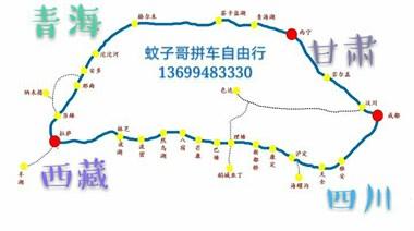 6月29号成都集合出发 川进青出大环线 15天左右行程