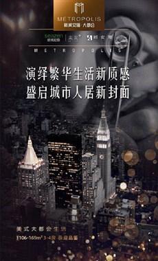演艺繁华生活新质感,盛启城市人居新封面1