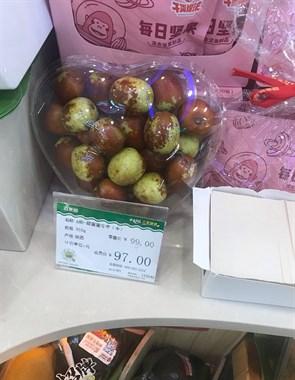 百果园水果太贵了