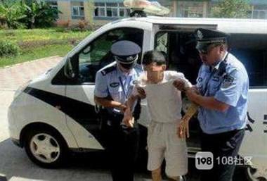 衢州一老人全裸躺地,经查竟是潜逃30年前的杀人犯!
