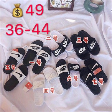 【转卖】新百伦拖鞋低至68两双