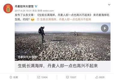 比利时大闸蟹泛滥!政府考虑将其送回中国!网友:我们去吃也可以!