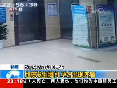"""四川长宁发生6.0级地震后,余震不断!7个""""地震宝宝""""平安降生"""