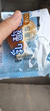 咬2口发现小面包长满白毛,德清人不敢相信!厂家拒赔还哭穷