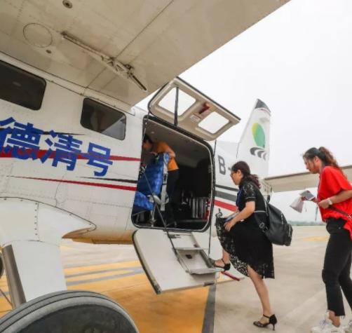 """德清打""""飞的""""到舟山、横店买票更方便了!航班时间也有调整"""
