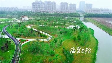 重磅!海宁首个带足球场的新建公园即将开放,总面积惊人!