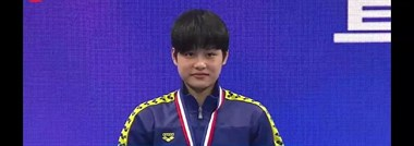 厉害了!14岁衢州娜妮连夺4金,7月将征战世锦赛