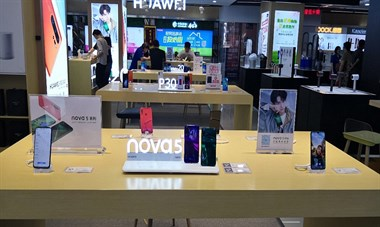 五星电器上架华为新品nova5系列,6月28日现货开卖
