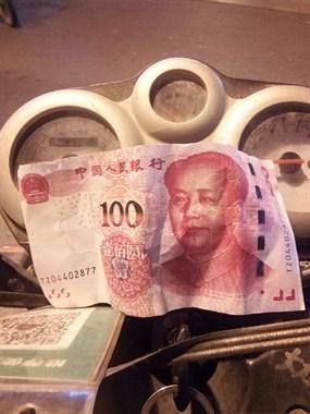 庆和楼门口打摩的收到100块 竟然被掉包成了假币!