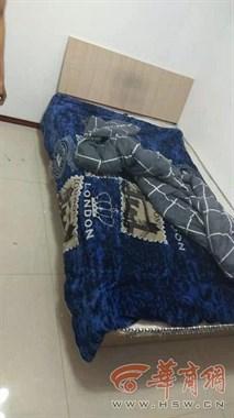 西安男子交了房租没入住 床上竟多了被褥