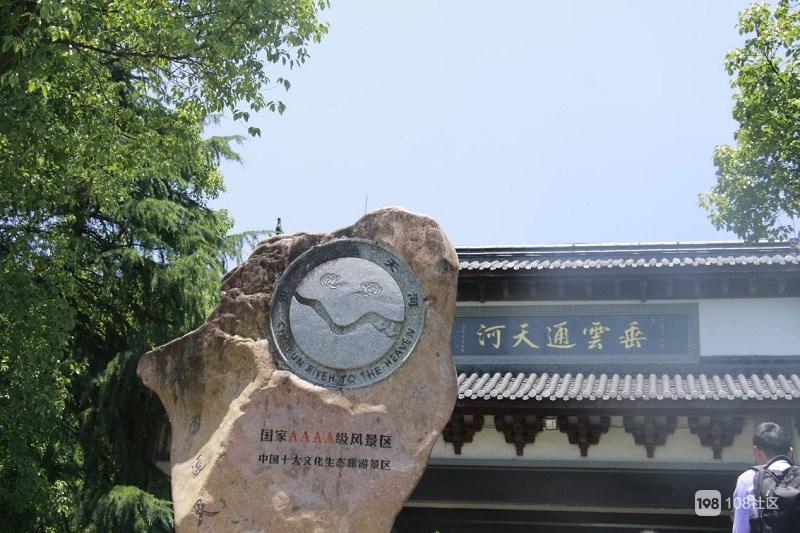 """旅游攻略:杭州乘船看溶洞,带上孩子游玩一""""夏"""""""