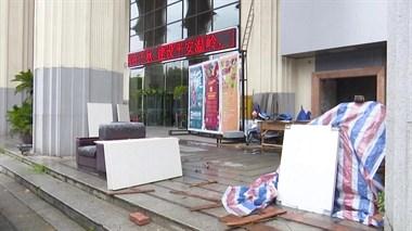 温岭:市区商铺卫生状况堪忧