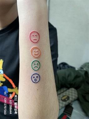 吴江酷客纹身 纹身后注意事项