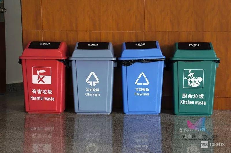 真的要来了!向上海看齐 舟山市垃圾分类已经列入立法计划