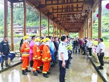6小时紧急救援!贵州凯里一景区入口垮塌,500人被困