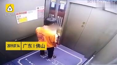 外卖员强行抱走女童意图猥亵,被行政拘留15日