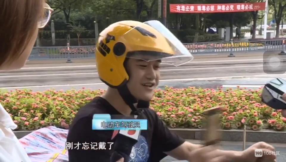 曝光!这些人在上虞骑电动车不戴头盔,看看有你认识的吗