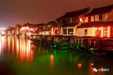 绍兴网红梯田瀑布、杭州西湖、夜游西塘、乌镇、G20灯光秀特价三日游