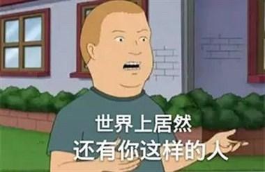 杭州一女子朋友圈晒旅游美照,回家后悔死了,早知道不晒了