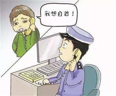 陶朱街道男子报警称杀了人要自首,结果却仅仅被拘留