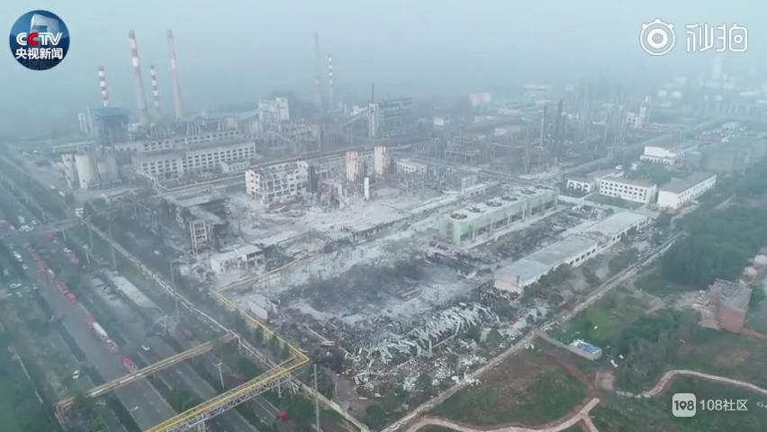河南义马爆炸事故致15人死亡(爆炸现场航拍视频)