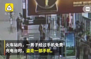 胆肥!男子在衢州车站偷手机变卖,2小时后又换装进站