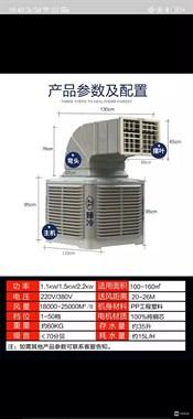 出售工业水冷风机
