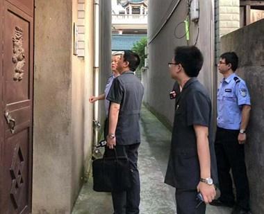 """快来看现场!上虞法院全城热搜""""老赖"""",27人被抓"""
