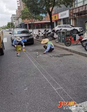 珠山区这里新增残障人士专用停车位!旁边设置指示标识