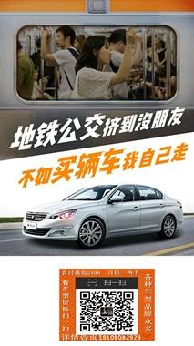 买车不如租车妙优车平台告诉你怎么买车便宜!