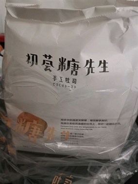 世茂广场这家店面包里面吃出塑料,之后一句话让我彻底惊呆