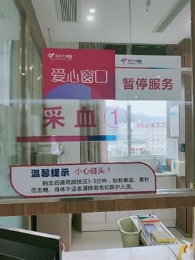 """台风天 进城 """"无偿献血"""""""