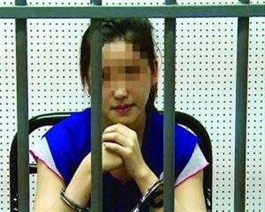 """大快人心!95后女子在衢""""网上偷钱""""10万余元,被判4年"""