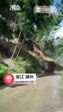 莫干山公路塌方续:3个路段受影响已在处理,另外长途交通…
