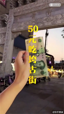 鸭肠、饺子粑、烤豆腐…50元带你吃垮古街 从街头撑到巷尾