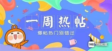 李书福父子以个人名义捐款1200万!其中温岭…