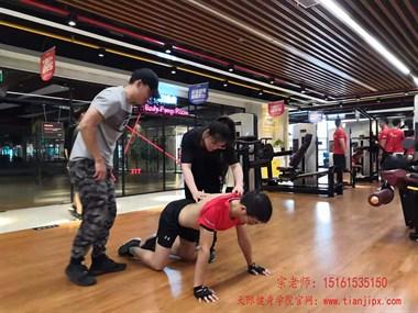 张家港私人健身教练收费高吗?哪里可以培训?
